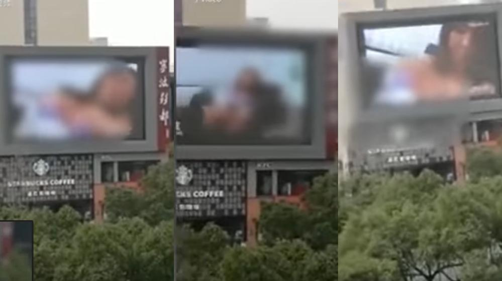 porno-en-la-pantalla-de-un-shopping