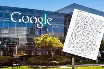 google carta de nena