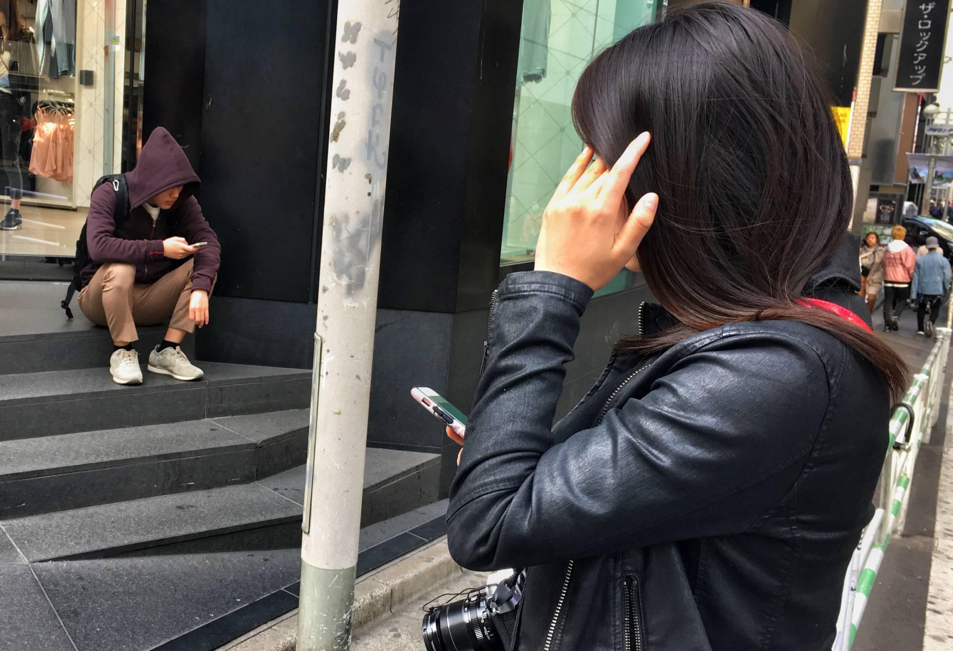 jovenes japoneses