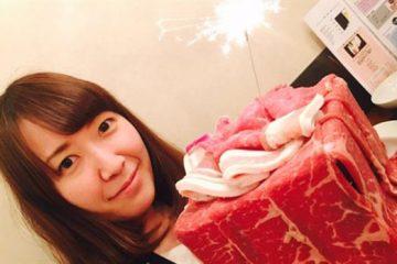 torta de carne japonesa