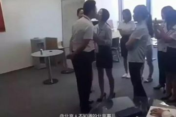 jefe-chino-loco