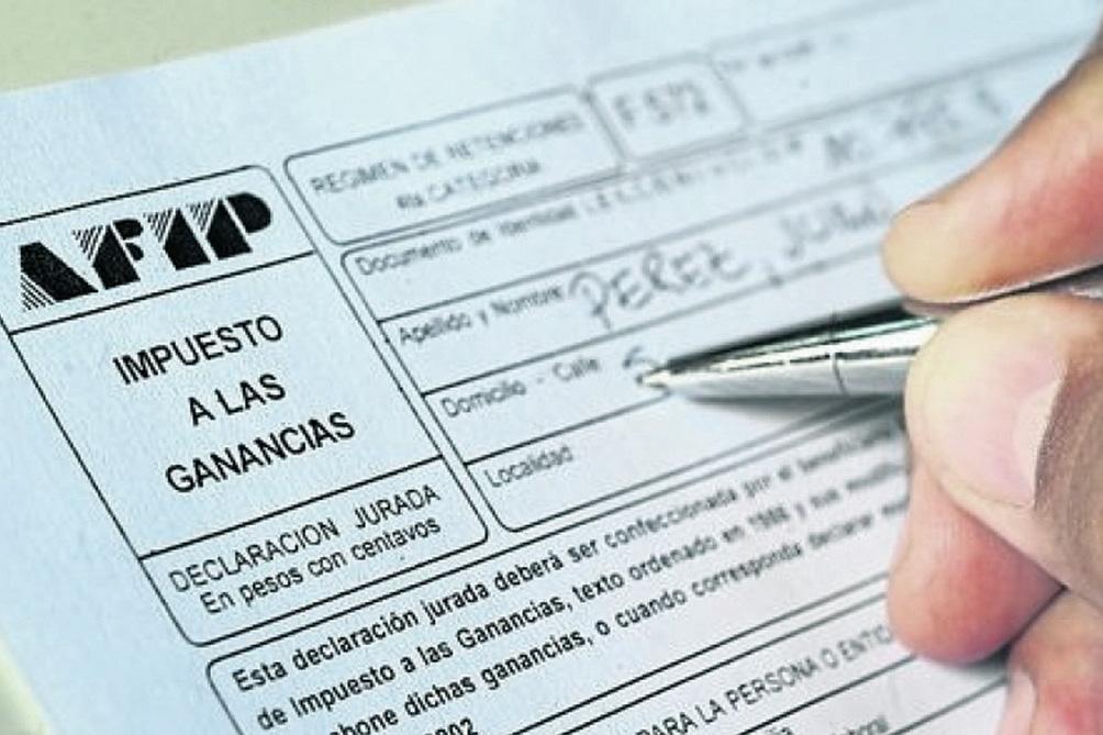 afip-ganancias-formulario